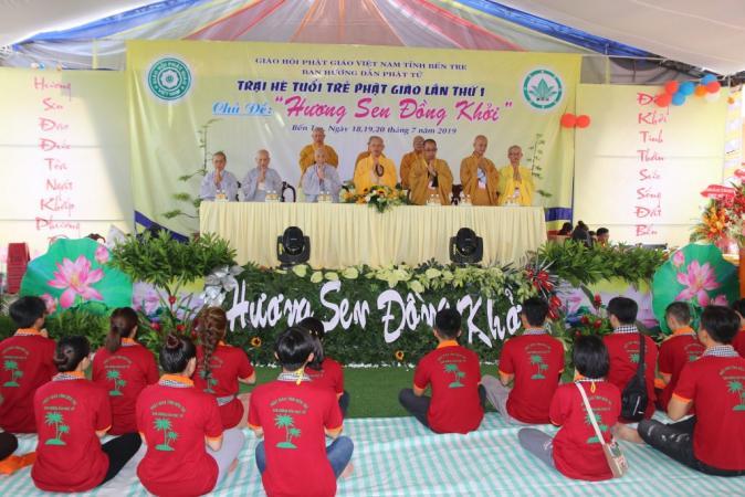 """Bến Tre: Hội trại tuổi trẻ Phật giáo lần thứ I """"Hương Sen Đồng Khởi"""" đã khép lại thành công tốt đẹp với nhiều cảm xúc dâng trào"""