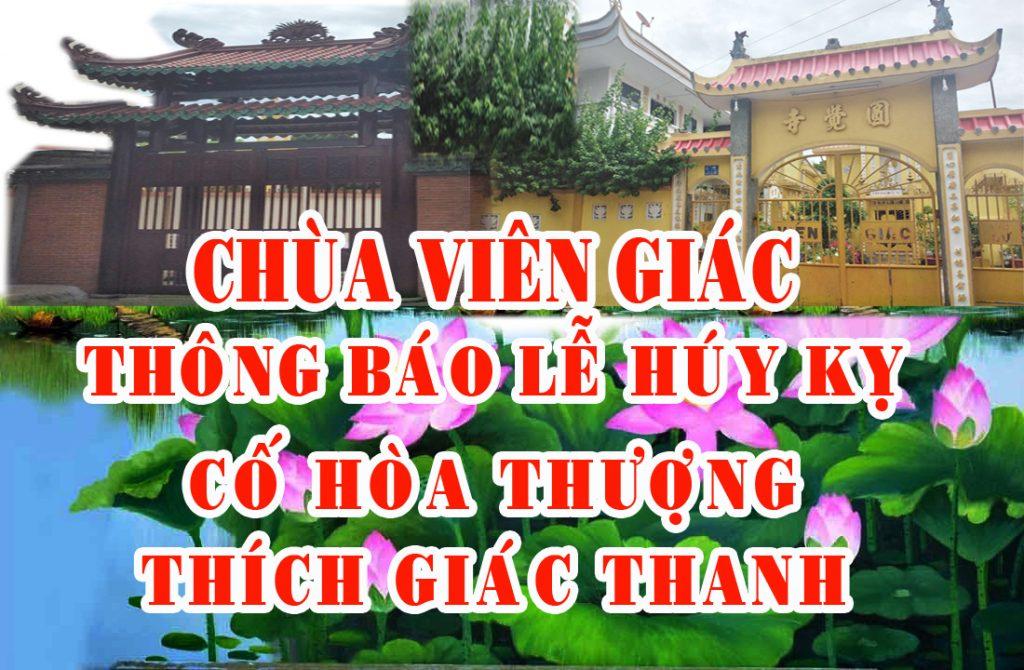Bến Tre: Chùa Viên Giác thông báo về Lễ húy kỵ Cố Hòa Thượng Thích Giác Thanh