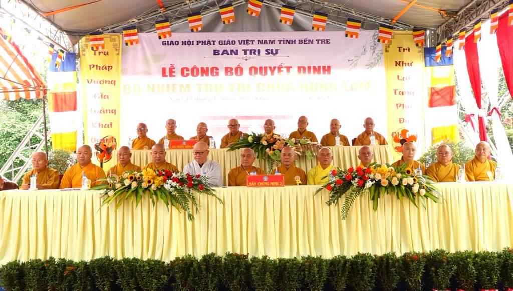 Bến Tre: Lễ công bố Quyết định bổ nhiệm trụ trì chùa Hưng Lâm