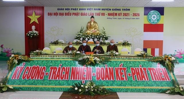 Bến Tre: Phiên họp trù bị Đại hội Phật giáo huyện Giồng Trôm lần thứ VII (nhiệm kỳ 2021-2026)