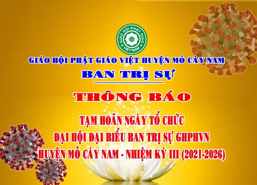 Bến Tre: Tạm hoãn ngày Đại hội Đại biểu Phật giáo huyện Mỏ Cày Nam – nhiệm kỳ III (2021-2026)